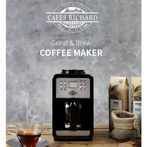 [카페리차드] 전자동(분쇄) 커피메이커 CM6688