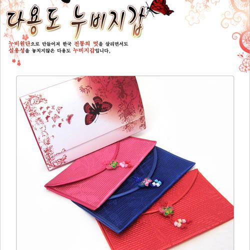 누비 통장지갑 일반형(색상랜덤)