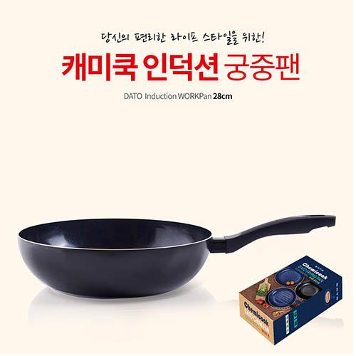 다토 캐미쿡 인덕션 궁중팬 28cm