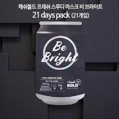 해쉬볼드 캔 팩 해쉬볼드 프레쉬 스무디 마스크 비 브라이트 21 days pack : 21개입