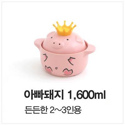 [윤하]핑크돼지냄비 아빠돼지 내열 무균열 뚝배기1600ml