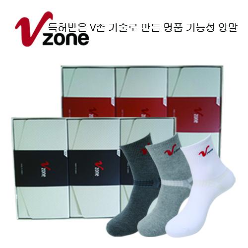 V존 누보 스포츠 캐주얼 중목 3족 (남성/여성)
