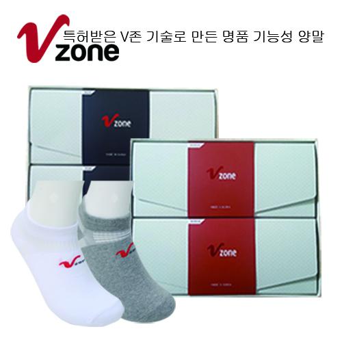 V존 누보 스포츠 캐주얼 스니 2족 (남성/여성)