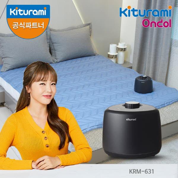 [귀뚜라미] 쿠션형 온수매트 싱글 KRM-631
