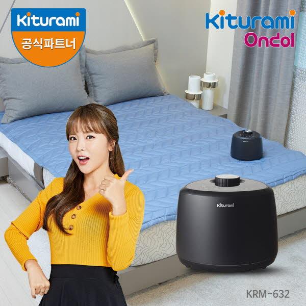 [귀뚜라미] 쿠션형 온수매트 퀸 KRM-632