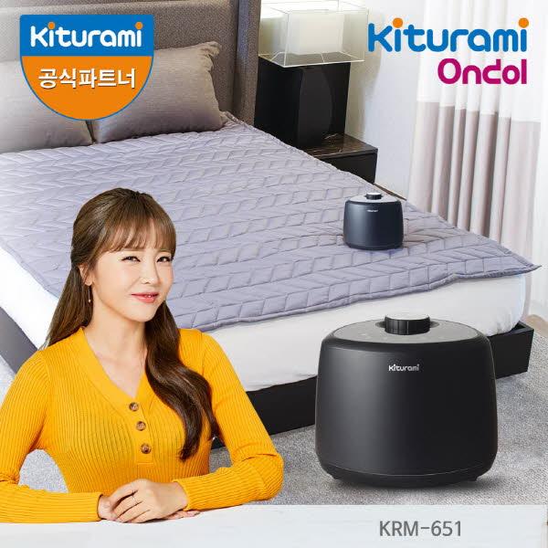 [귀뚜라미] 초슬림 온수매트 싱글 KRM-651