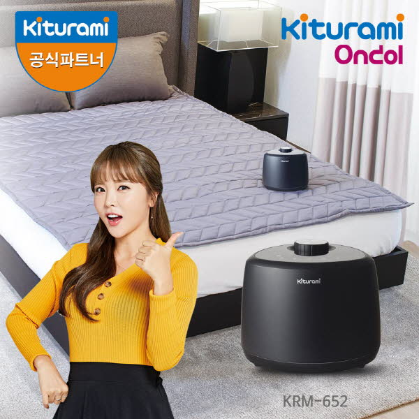 [귀뚜라미] 초슬림 온수매트 퀸 KRM-652