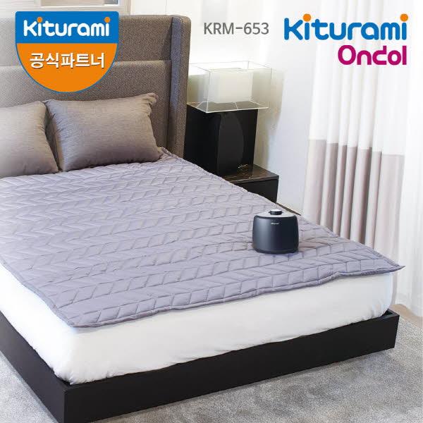 [귀뚜라미] 초슬림 온수매트 킹 KRM-653