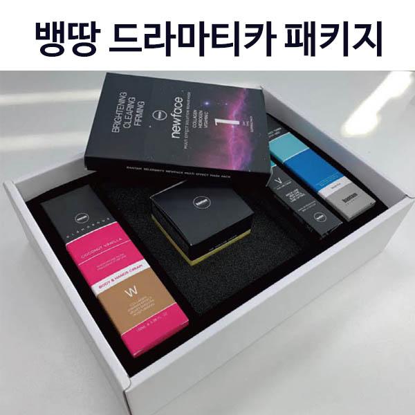 뱅땅 드라마티카 패키지(토너+바디핸즈크림+V목살크림+뉴라인크림+마스크팩) /온가족 패키지