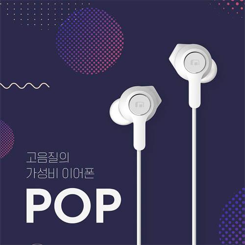 [모비프렌] 팝 블루투스 이어폰 MEB-E1000