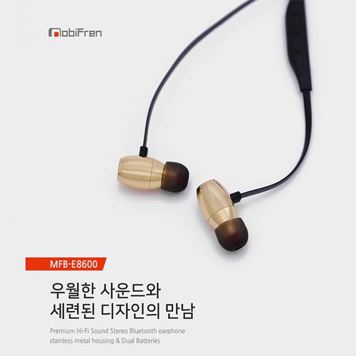 [모비프렌] 블루투스 이어폰 MFB-E8600