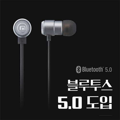 [모비프렌] 홀릭 플러스 블루투스 이어폰 MFB-E3100 PLUS