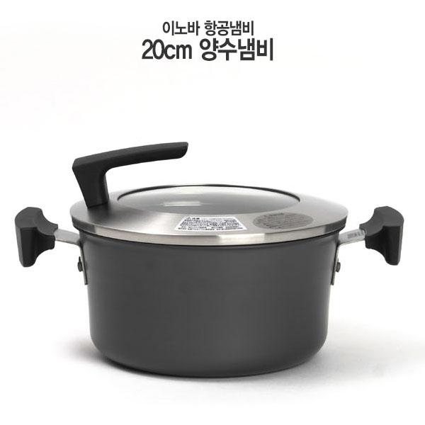 후쿠아 항공냄비 이노바(INNOVA) 20cm 양수