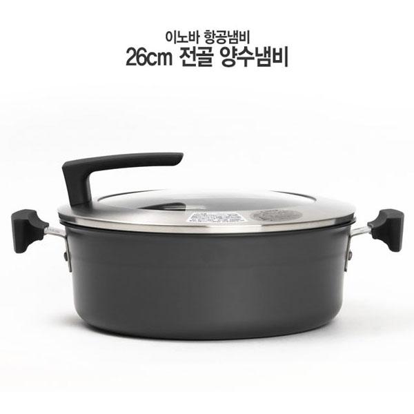 후쿠아 항공냄비 이노바(INNOVA) 26cm 전골
