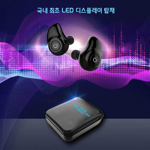 이어티나 TWS-i7 LED 블루투스 이어폰