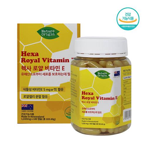 헥사 로얄 비타민E 1020mgx180캡슐 [6개월분]