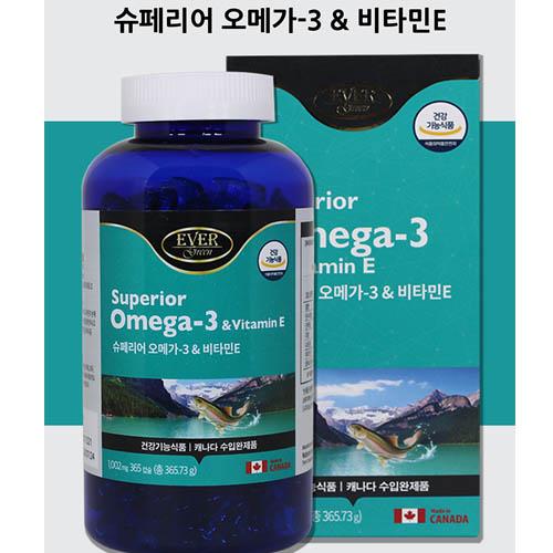슈페리어 오메가-3 비타민 E (1.002mg x 365캡슐)