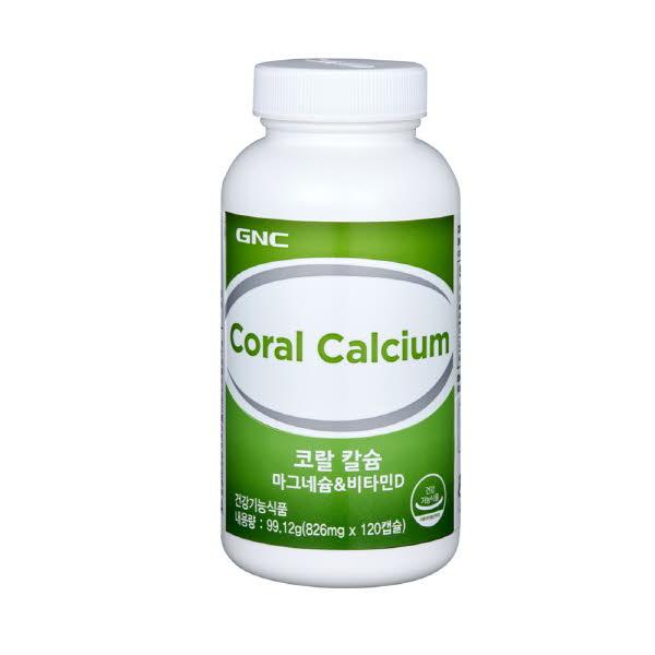 GNC 코랄칼슘 마그네슘 & 비타민D (120캡슐)