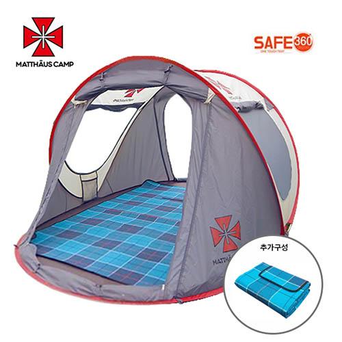 마테우스캠프 SAFE360 원터치 텐트 (추가구성 : 매트)