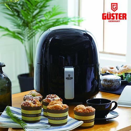 구스터 콤팩트 디지털 에어프라이어 3.5L GST-1001
