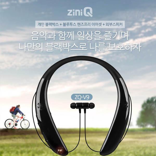 지니큐 ZINIQ 블루투스 넥밴드 이어폰 ZQ-V9
