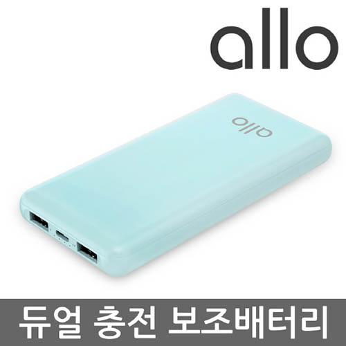 [알로] 초슬림/초경량 보조배터리 alloX101 [10000mAh]