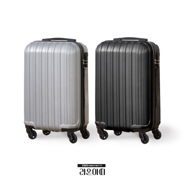 라온아띠 리원 ABS 기내용여행가방 20인치(RD-800)