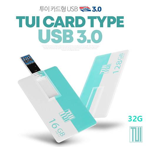 투이 카드형 3.0 USB 메모리 32G