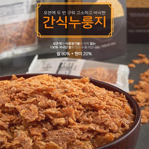 도원 오븐에 두번구운 간식 누룽지 50g * 10ea (벌크포장)