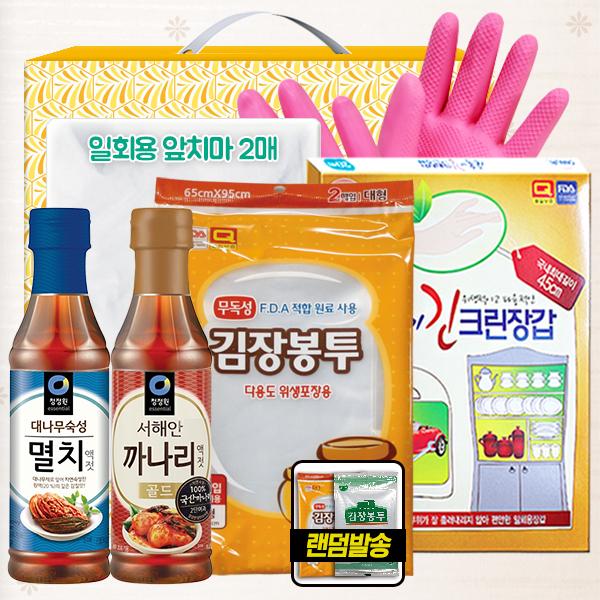 청정원 멸치액젓 까나리액젓 비닐고무장갑32cm 손목긴위생장갑 김장봉투대 일회용앞치마(6종)