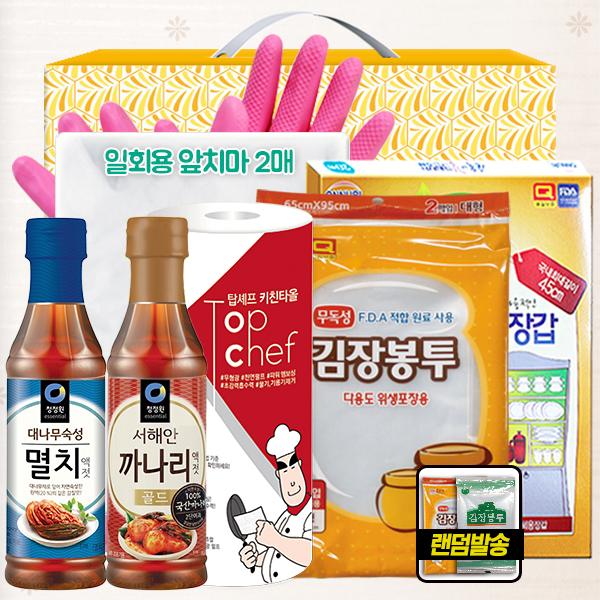 청정원 멸치액젓 까나리액젓 비닐고무장갑32cm 키친타올 손목긴위생장갑 김장봉투대 일회용앞치마(7종)