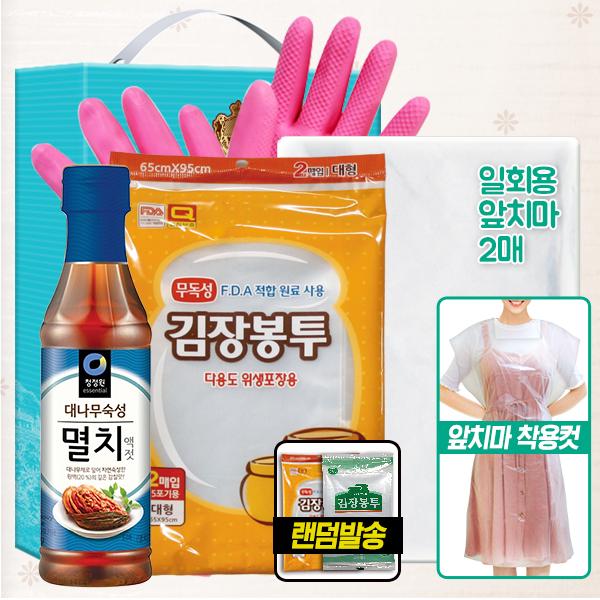 청정원 멸치액젓 비닐고무장갑32cm 김장봉투대 일회용앞치마(4종)-타신
