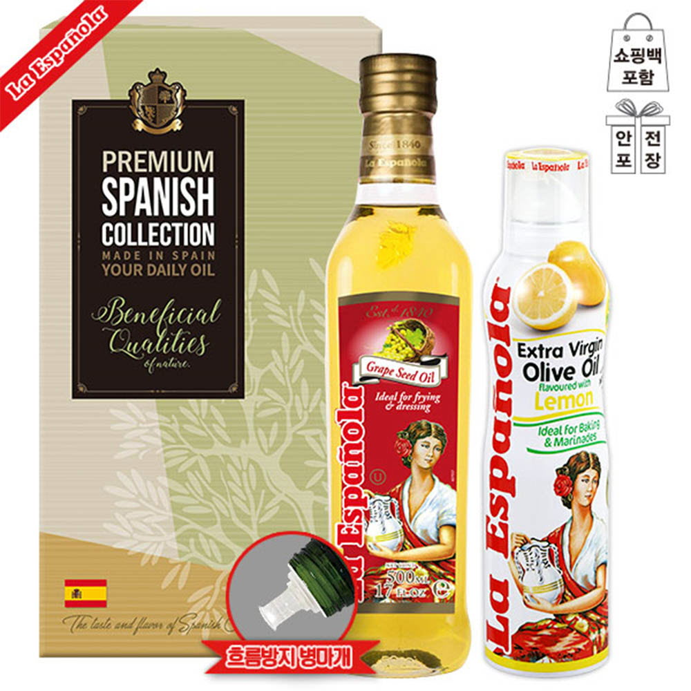 (스페인직수입)에스파뇰라 포도씨유 스프레이올리브유레몬(2종)
