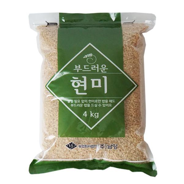 국내산 부드러운 현미 4kg(1봉지)