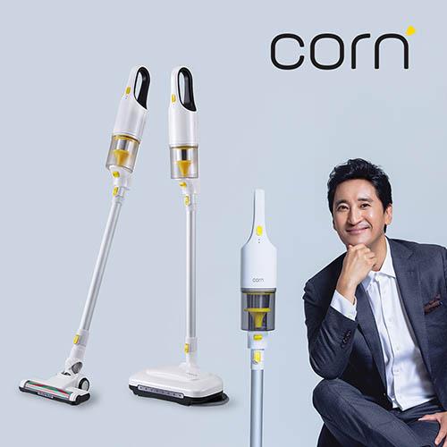콘 무선물걸레 진공청소기 CORN V1 기본세트