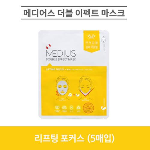 메디어스 더블 이펙트 마스크 - 리프팅 포커스 (5매입)