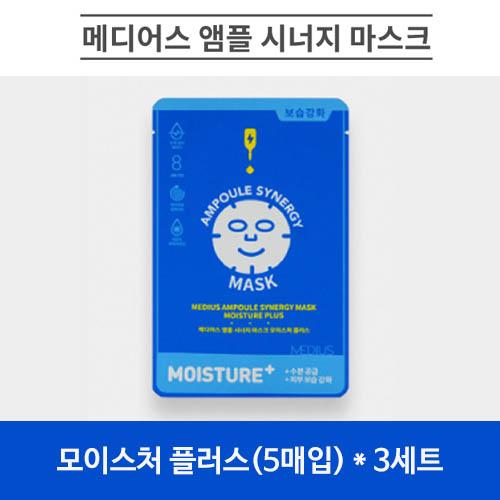 메디어스 앰플 시너지 마스크 25ml - 모이스처 플러스(5매입) * 3세트
