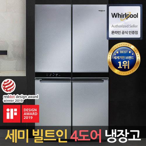 [월풀]양문형 냉장고 주피터6WQN1SS