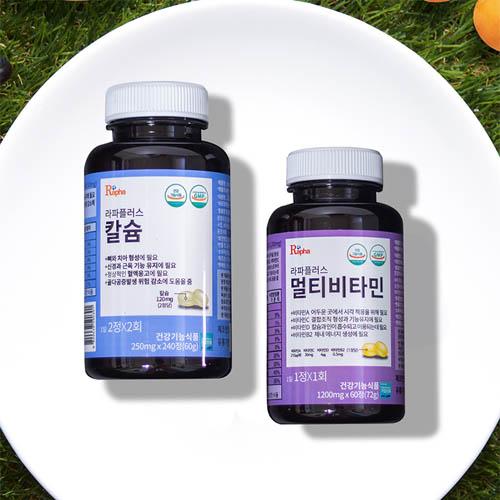 라파플러스 비타민&칼슘세트