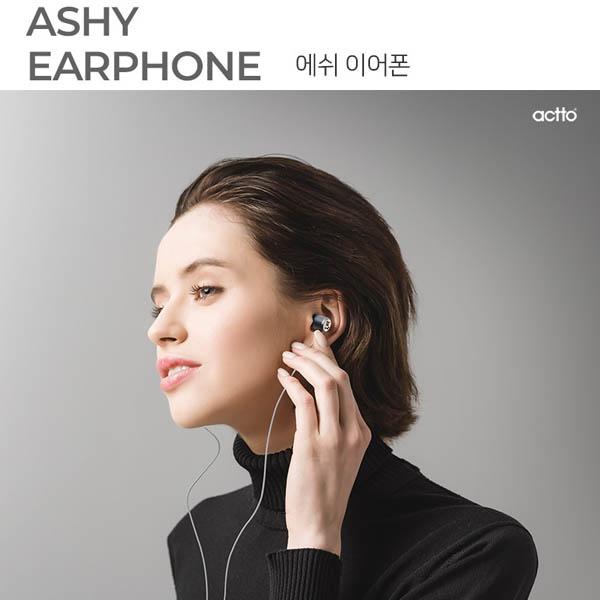 엑토 에쉬 이어폰 ERP-102