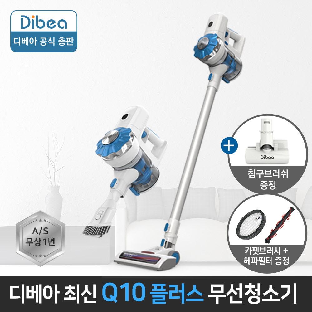 2019년 디베아 최신작 Q10플러스 사이클론 무선청소기