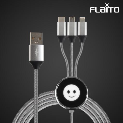 플라이토 라이트 고속충전 3in1 데이터전송 케이블 1.2m