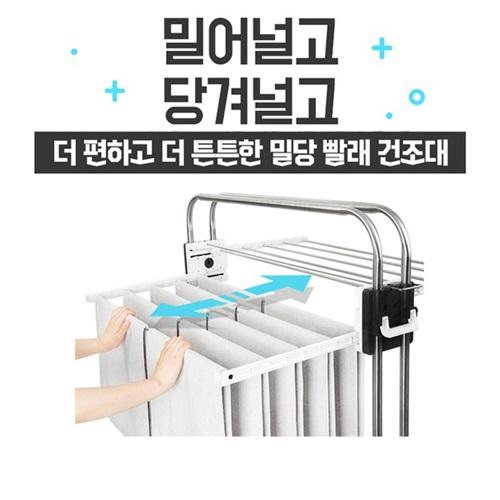 [위싱] 밀당 빨래건조대/대형5단
