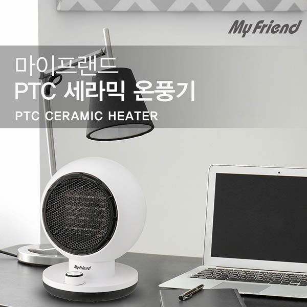 마이프랜드 PTC 세라믹 온풍기 MFB-1250FH