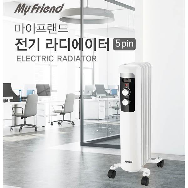 마이프랜드 5핀 전기라디에이터 MFR-1905M