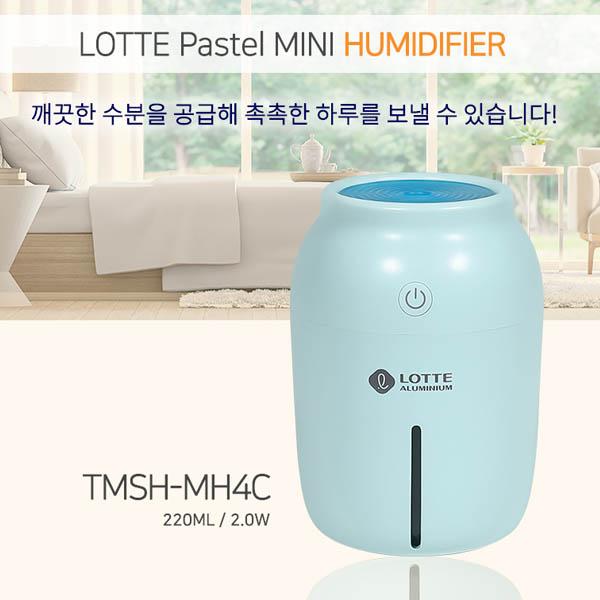 롯데 파스텔 미니 가습기 TMSH-MH4C