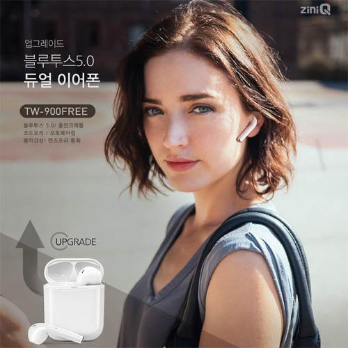지니큐 블루투스 5.0 듀얼이어폰 TW-900FREE