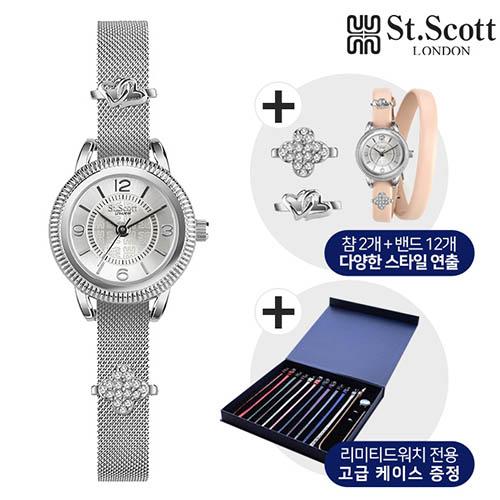 세인트스코트 시계 ST5401 세트 쇼핑백포함