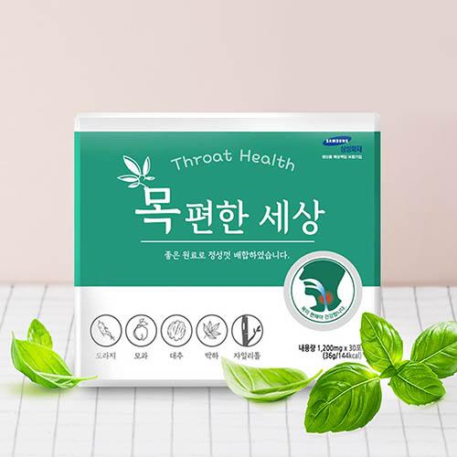 자연유래성분 목편한세상 1200mgx30포/기관지건강