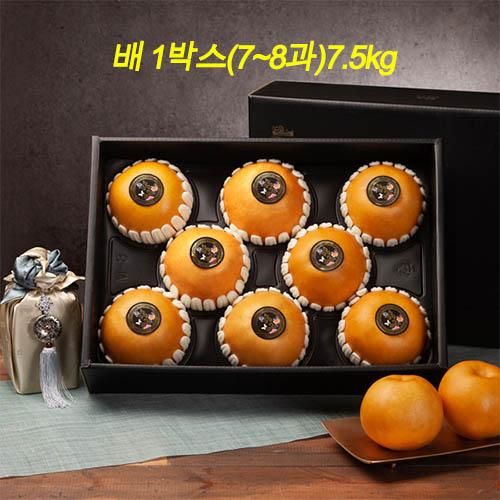 [20년 설] 행복한 농장 나주배 이화월백 선물세트 ( 7~8과 ) 7.5kg